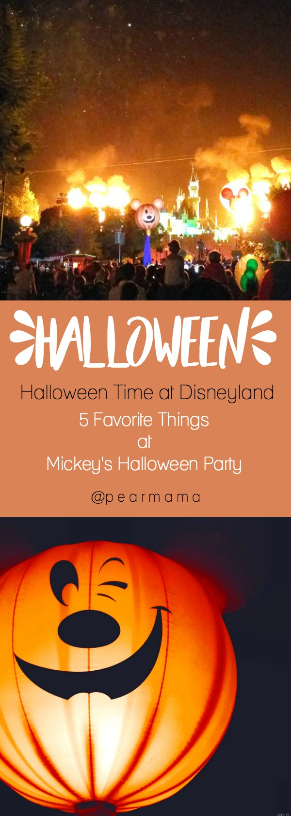 Halloween is the best time of year to visit the Disneyland Resort. Mickey's Halloween Party has become one of our favorite family traditions in October.